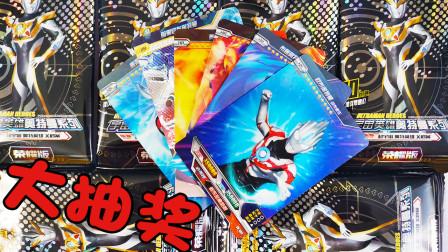 乐玩哥哥送卡片咯,六包荣耀版加六张满星卡,看看有你么