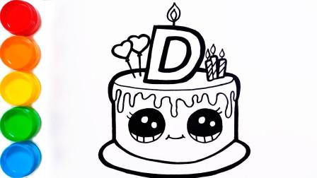 儿童手工早教diy乐园:手工绘画,动手画好吃的笑脸奶油蛋糕!