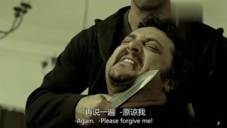 羅蘭把刀架在男子脖子上讓他祈求植物人妻子的原諒然后殺了他