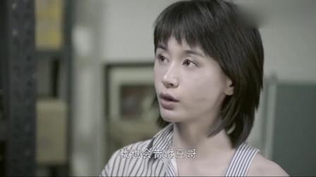 第二次也很美:安安临走时,俞非凡对她说了这样一句话,她心都灰冷了