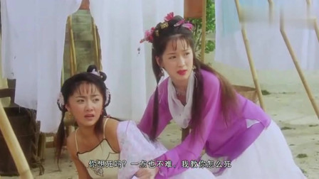 花魁杜十娘:婢女帮花魁试探书生,没想到书生是这种人,这下要倒霉了!