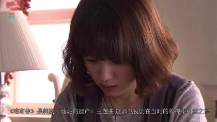 韩剧《灿烂的遗产》主题曲真的好听,李胜基真的好帅啊