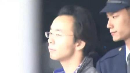 日本:一男子诱拐少女逼其学习房产知识 称以后雇她们当员工