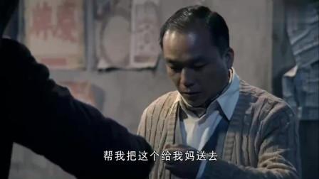 红色徐天找到小翠,表示自己并无恶意,不会把她的事说出去