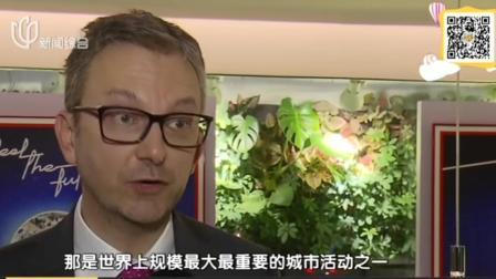 米兰创意艺术节上海落幕,开展几十项创意活动,令市民大开眼界!