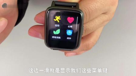 开箱99.9元,小米智能手表,20万人众筹,成交1200多万,真值吗?