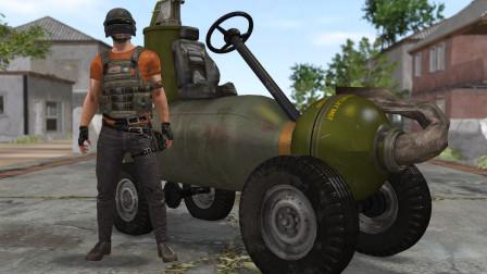 武器合成系统:全部投掷道具组成的战车,一开炮就能打出三种伤害