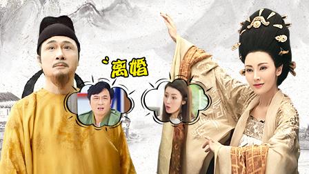 片场记 吴镇宇李嘉欣演绎离婚夫妻