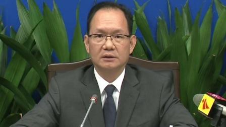 广东新闻联播 2019 广州:提升来穗人员归属感 稳步提升抚恤优待水平