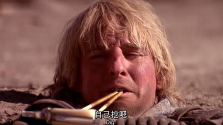 男子被埋进土里让成龙把他挖出来可成龙往他嘴里塞筷子让他自己挖