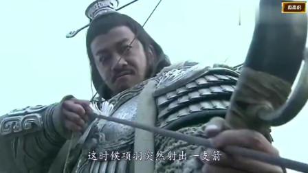 刘邦被项羽射了一箭,没死,之后象棋中就有了一条不成文的规定!
