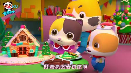宝宝巴士儿歌:今天圣诞节呀,大家来做姜饼屋呀,但是不能偷吃哦