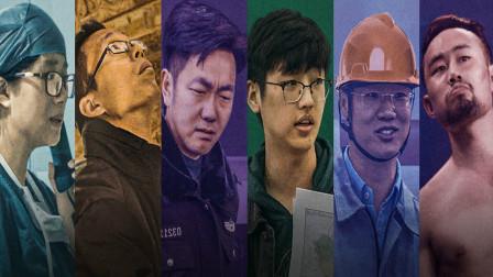 2019年底爆款来了:创业造火箭的80后,打成拳王的外卖小哥…为生活拼尽全力的中国人啊!