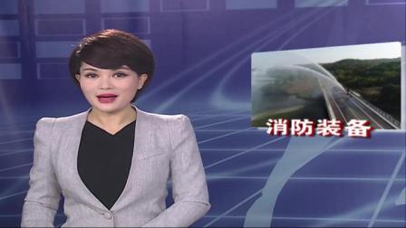 铜陵新闻_20191130