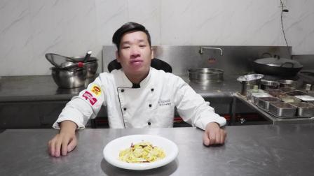 厨师长教:韭黄炒鸡蛋,鸡蛋松散入味,韭黄鲜嫩不出水,收藏了!