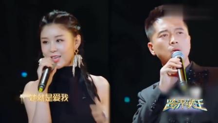 跨界歌王4;夫妻组合王雷李小萌深情对唱, 《音乐爱我》《HERO》两人爱意满满!