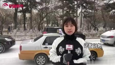 吉林省中部和北部大部分地区迎来大范围降雪