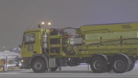 科幻大片的场景!首都机场启动定点除冰 网友:好似《流浪地球》