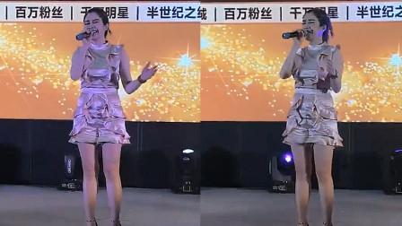 """这是曾经的""""平民天后""""?,41岁的徐怀钰复出捞金,唱《我是女生》好心酸"""