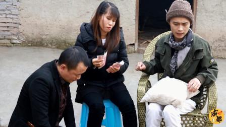 四川方言:农村两夫妻闹矛盾