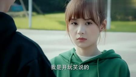 鲜肉老师:大锤为表达歉意,专门给苏老师做了副眼镜!