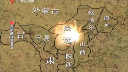 这个消失的地名,曾是日本侵略中原的重要区域