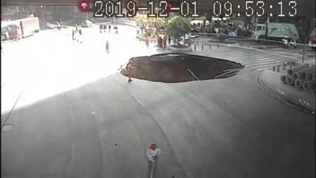 突发事故 广东广州沙河服装市场附近道路 发生地陷  封路救援