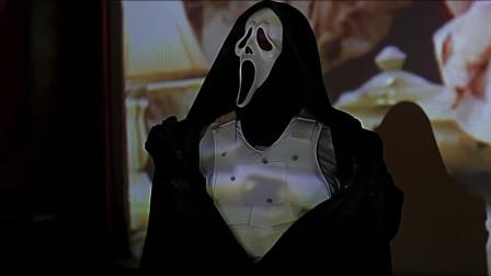 2000年上映的悬疑罪片《惊声尖叫3》,这个有点蠢