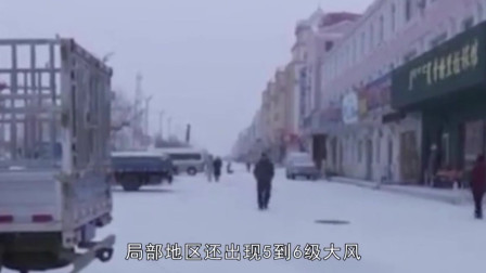"""零下""""40""""摄氏度!内蒙古降临极寒天气,出门就""""冻成狗"""""""