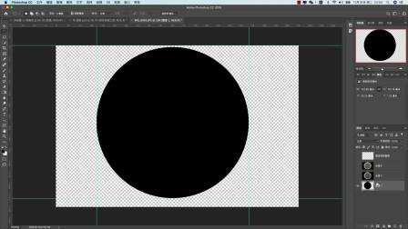 PS短教程15·抠图方法11·剪切蒙版