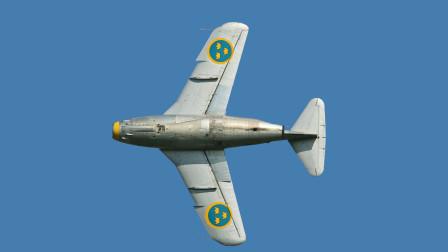 瑞典集合当时最先进技术,研发出这款呆萌的SAAB J29战斗机