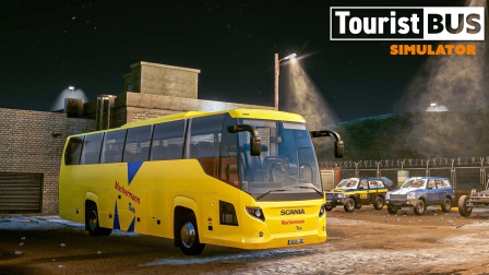 旅游巴士模拟 #70:28万9提一台VDL-Touring | Tourist Bus Simulator