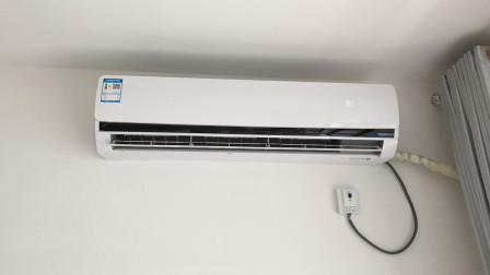 一级能效的空调和三级能效的,电费能相差多少?今天算长见识了