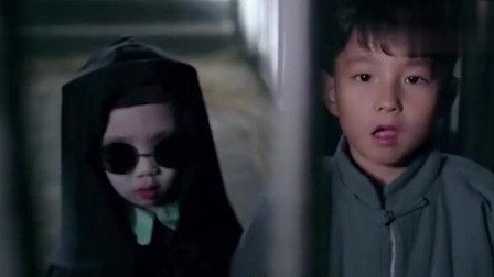 阴阳先生之末代天师:甘宝带小僵尸找三个爸爸,把他们放出来了!