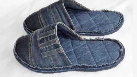 拖鞋别买了!教你用外套袖头2分钟内做一双,太实用
