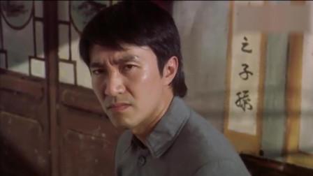 喜剧之王:星爷教人演戏,做痛苦的表情,这演得也太像了吧!