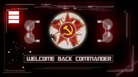 心灵终结3.3.4复刻RA2魔改版——苏联第二关(危机四伏)