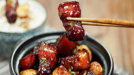 红烧肉最正宗的做法,入口即化、肥而不腻,一顿3斤不够吃