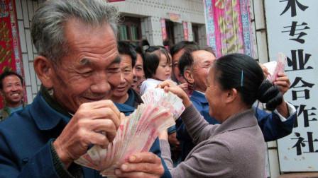 老百姓的福音到了!国家750亿补贴社保,养老金又能涨了?