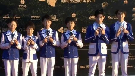UP少年团活力来袭,呆萌比耶可爱爆棚 海南岛国际电影节开幕式红毯暨晚会 20191201