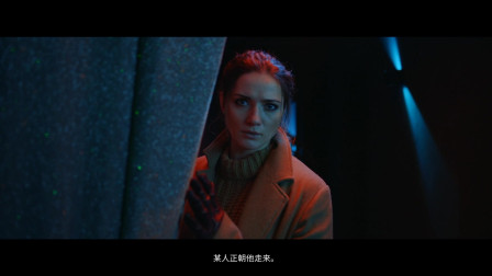 SHE SEES RED 结局其三