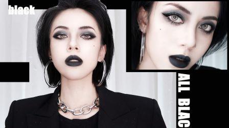 /unikong/A爆全黑色妆容 假装黑白照片的一个超简单黑色酷酷妆