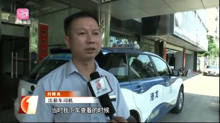 出租车司机好心救人反被诬陷成肇事者,他的心凉透了