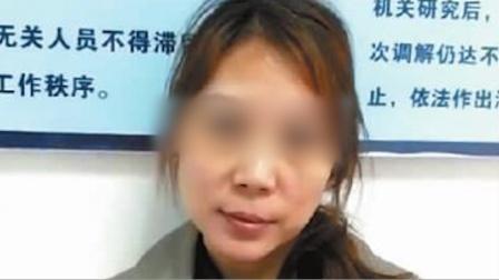 """起底身负7命""""女魔头""""劳荣枝:25岁始逃亡 在酒吧兼职在商场卖表谋生"""