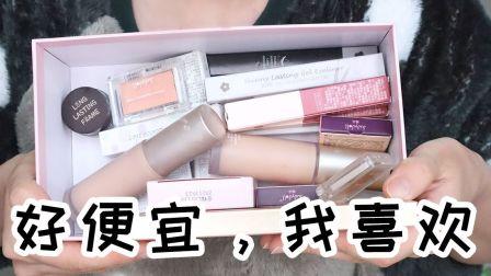 这一期太爽了!无推广橘朵全线彩妆测评,均价20的产品也能这么好?