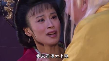 大结局:白发唐玄宗见到阿蛮回来了,欣喜若狂,玉环也该回来了
