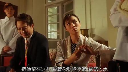 香港富商想福泽三代,风水大师教他同一天让两个老婆生出儿子