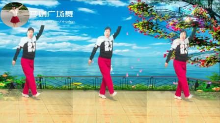 梦娟广场舞鬼步舞<我的草原我的情>