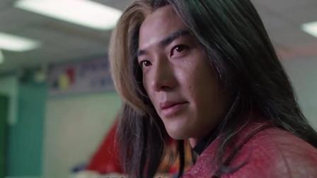 超级学校霸王:郑伊健:他中了三针,不要怕,这是解药