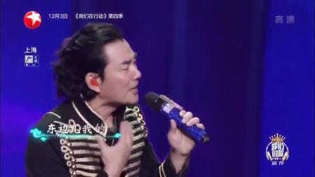我们的歌:任贤齐刘宇宁《爱江山更爱美人》很好听!